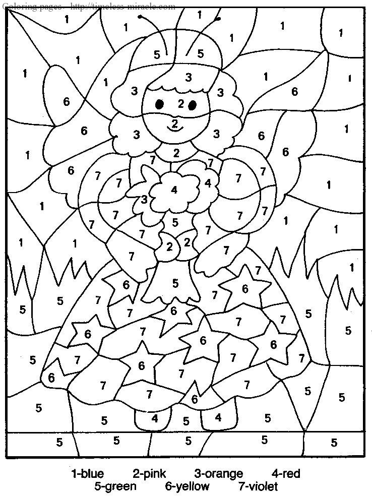 Color By Number Coloring Pages For Adults Timeless Color By Number Coloring Pages For Adults