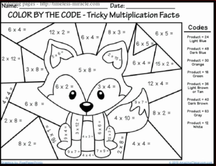 Multiplication coloring pages printable - timeless-miracle.com